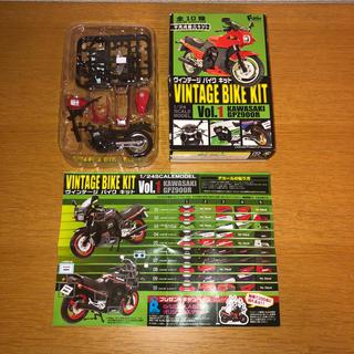 カワサキ(カワサキ)のヴィンテージ バイク キット GPZ900Rニンジャ(模型/プラモデル)