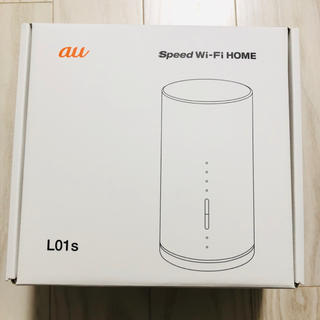 Speed Wi-Fi HOME L01s ホームルーター