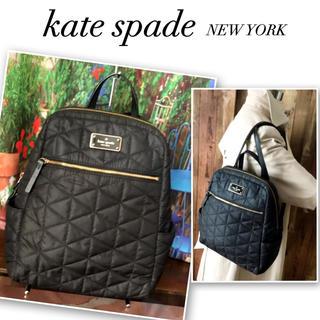 ケイトスペードニューヨーク(kate spade new york)の【ケイトスペード】キルティング✨ナイロン&レザー❤️リュック (送料込)(リュック/バックパック)