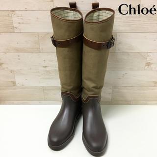 クロエ(Chloe)の【Chloe 】レインブーツ( 36 ) キャンバス切り替え ブーツ チェック(ブーツ)