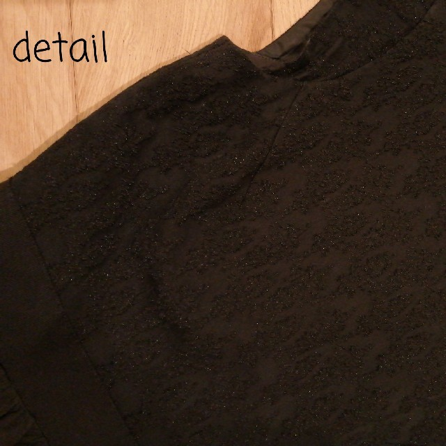 OPAQUE(オペーク)のOPAQUE 黒 ワンピース レディースのワンピース(ひざ丈ワンピース)の商品写真