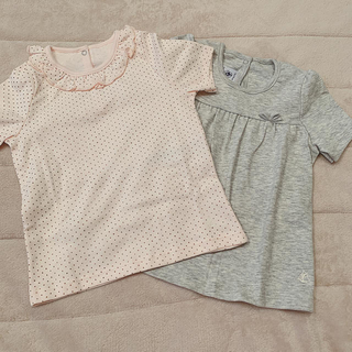 プチバトー(PETIT BATEAU)の【NOKA様 ご専用】プチバトー 20SS 半袖Tシャツ2枚組 36m(Tシャツ/カットソー)