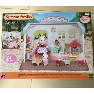 トイショップ おもちゃ屋 シルバニア