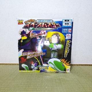 メガハウス(MegaHouse)のザーグと闘え!!バズ・ライトイヤー スペースバスター(キャラクターグッズ)