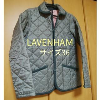 LAVENHAM - 【美品】ラベンハム イギリス製 キルティング ジャケット