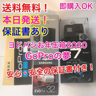 ゴープロ(GoPro)の【タイムセール❗️】ヨドバシカメラ 福袋 GoPro(ゴープロ)の夢(ビデオカメラ)