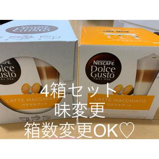ネスレ(Nestle)のネスカフェ ドルチェグスト 3箱(コーヒー)