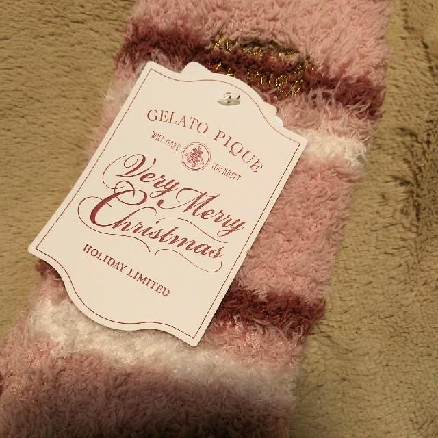 gelato pique(ジェラートピケ)のgelatopique ロング靴下 レディースのレッグウェア(ソックス)の商品写真