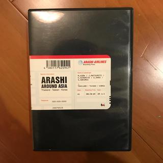 嵐 - AROUND ASIA DVD