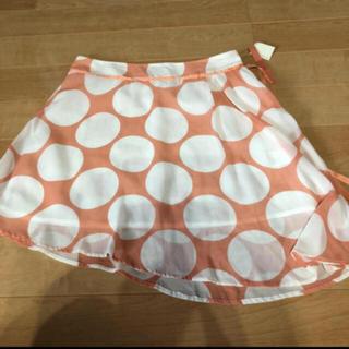 マジェスティックレゴン(MAJESTIC LEGON)のマジェスティックレゴン オレンジスカート(ひざ丈スカート)
