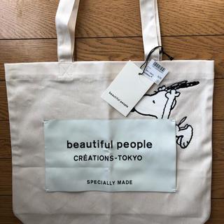 ビューティフルピープル(beautiful people)のビューティフルピープルトート スヌーピー完売品(トートバッグ)
