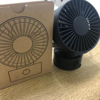MUJI (無印良品) - 無印 USBデスクファン 低騒音ファン