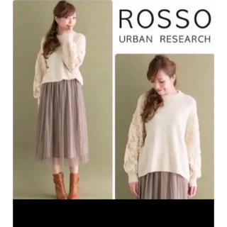 ロッソ(ROSSO)のアーバンリサーチ ROSSO 袖刺繍レースニット(ニット/セーター)