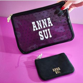 ANNA SUI - アナスイ オリジナルデュオポーチ