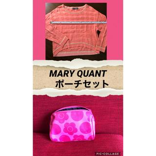 マリークワント(MARY QUANT)のMARY QUANTトップス ポーチセット(ニット/セーター)