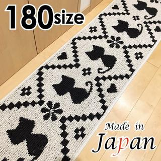 45x180*新品日本製*猫*ネコ*モノトーン