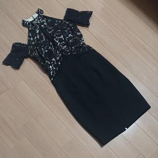 Andy - イルマ ドレス