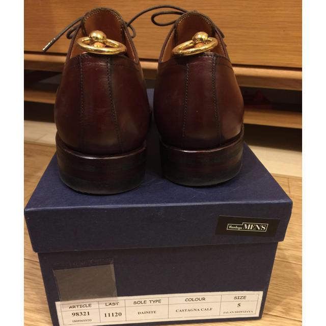 REGAL(リーガル)のジャランスリワリヤ 98321 サイズ5 メンズの靴/シューズ(ドレス/ビジネス)の商品写真
