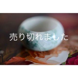 特売 22-123 板指 21.5号 A貨 天然 翡翠 リング  硬玉(リング(指輪))
