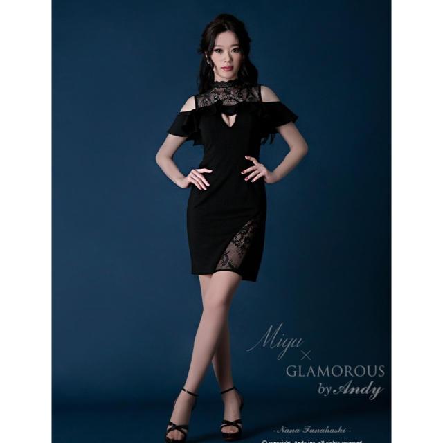 Andy(アンディ)のMiyu × GLAMOROUS by Andy ドレス レディースのフォーマル/ドレス(ミニドレス)の商品写真