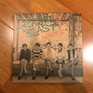 嵐 - BLAST in Hawaii DVD 初回限定盤