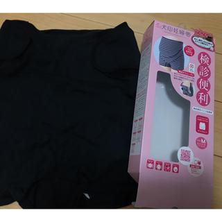 アカチャンホンポ(アカチャンホンポ)の犬印妊婦帯 検診便利パンツ妊婦帯(マタニティ下着)