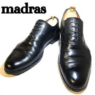 madras - 【madras】マドラス 26cm ストレートチップ  革靴 黒