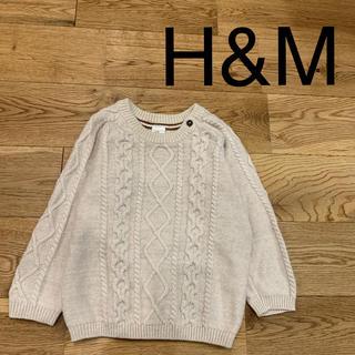 H&M - H&M 編みニット