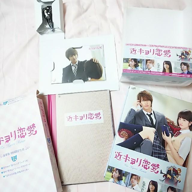 恋愛 dvd