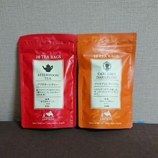ルピシア(LUPICIA)のLUPCIA紅茶ティーバッグ 2個セット(茶)
