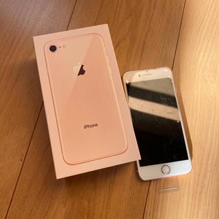 iPhone - iPhone8 ピンク 64GB simフリー 表裏 シール付き