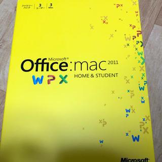 Microsoft - Microsoft Office for Mac 2011
