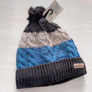 mont bell - ゆるキャン ニット帽