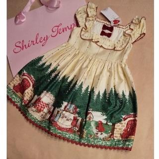 Shirley Temple - 新品 110 シャーリーテンプル 赤ずきん ワンピース