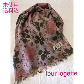 SHIPS for women - 購入大歓迎^_未使用☆ leur logette(ルールロジェット)ストール