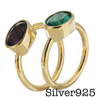 指輪 2本セット 重ね付けリング(リング(指輪))