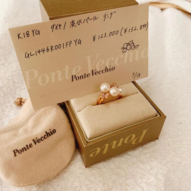 PonteVecchio(ポンテヴェキオ)の超美品*ポンテヴェキオ*リング*K18*バタフライ*パール レディースのアクセサリー(リング(指輪))の商品写真