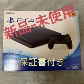 PlayStation4 - 【本日までの値下げ】プレステーション4(ps4) 本体(保証書付き)