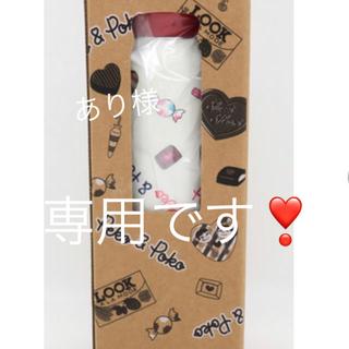 新製品❣️ ペコちゃん ダイレクトステンレスボトル <保冷・保温>