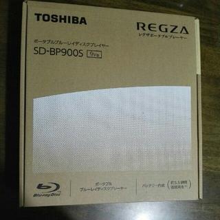 東芝 9V型 SD-BP900S ポータブルブルーレイディスクプレーヤー(ブルーレイレコーダー)