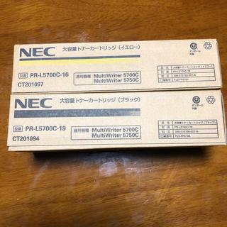 エヌイーシー(NEC)のNEC  トナー カートリッジ 黒 黄色 新品未使用(PC周辺機器)