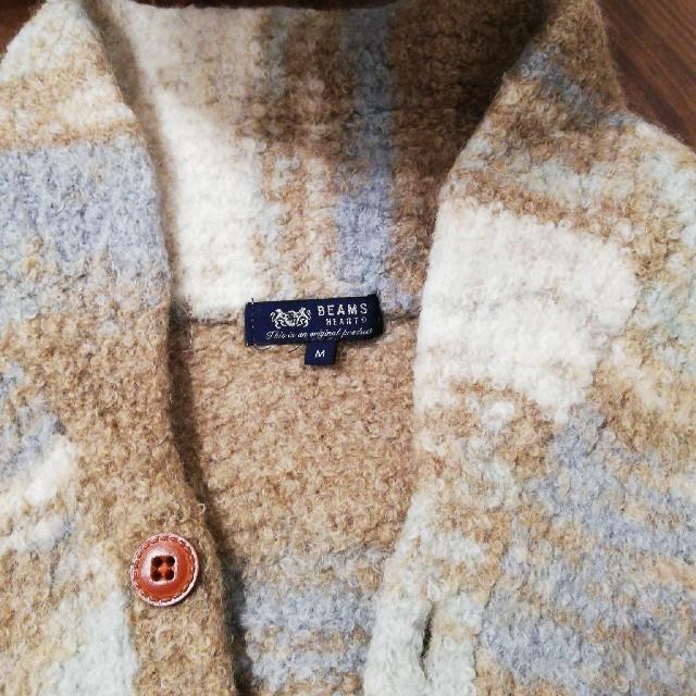 BEAMS(ビームス)のBEAMS 縮毛ウール カーディガン メンズのトップス(カーディガン)の商品写真