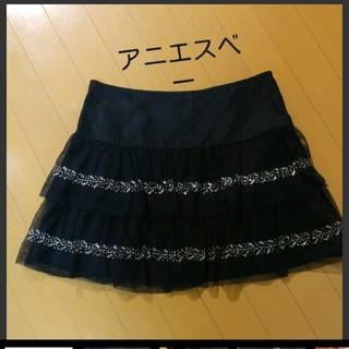 agnes b. - チュールスカート 黒 アニエスベー レッセパッセFOXEY好きも。
