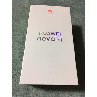 HUAWEI nova 5T パープル