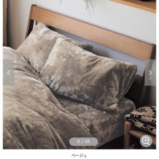 ベルメゾン - ベルメゾン 枕カバー 2枚セット