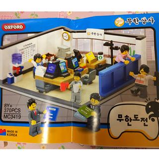 Lego - LEGO 韓国オフィス