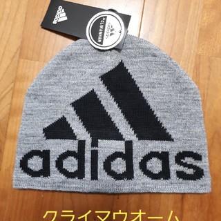 adidas - アディダス ニット帽 ビーニー ビックロゴ