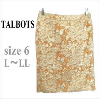 タルボット(TALBOTS)の新品タグ付*TALBOTS*オレンジラメ花柄ジャガード風膝丈スカート*L~LL位(ひざ丈スカート)