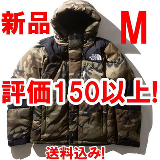 THE NORTH FACE - 19AW 正規 M ノベルティーバルトロライトジャケット WD ND91950