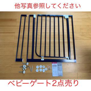 日本育児 - ベビーゲート 2点売り